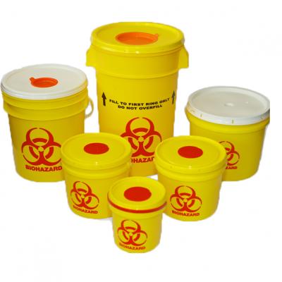 Контейнери за болнични и опасни отпадъци